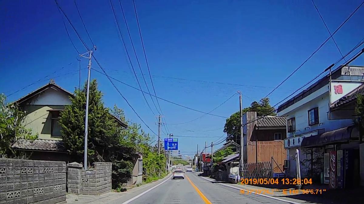 f:id:japan_route:20190716200950j:plain