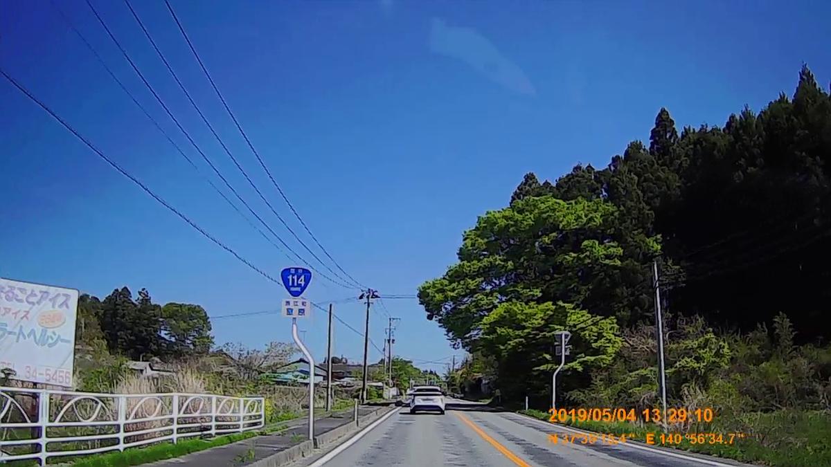 f:id:japan_route:20190716201011j:plain
