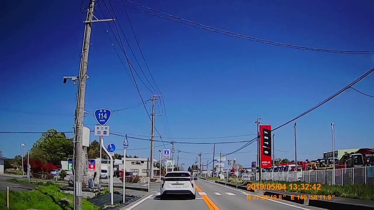 f:id:japan_route:20190716201122j:plain