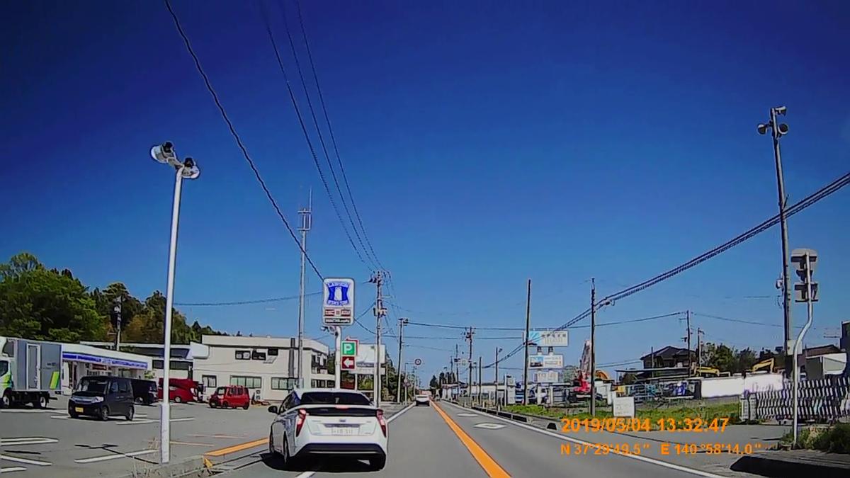 f:id:japan_route:20190716201130j:plain