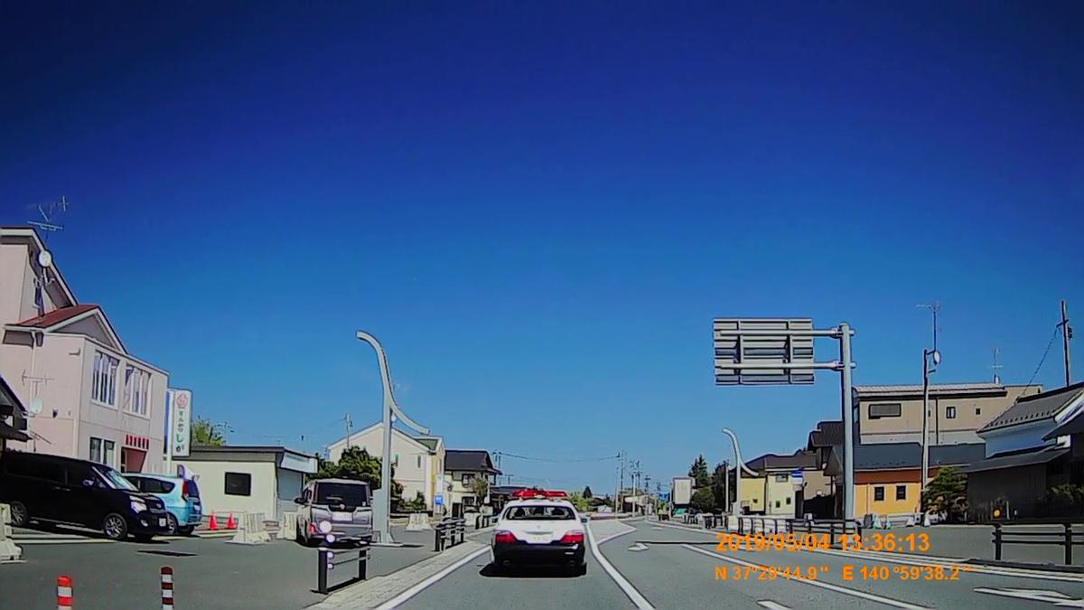 f:id:japan_route:20190716201152j:plain