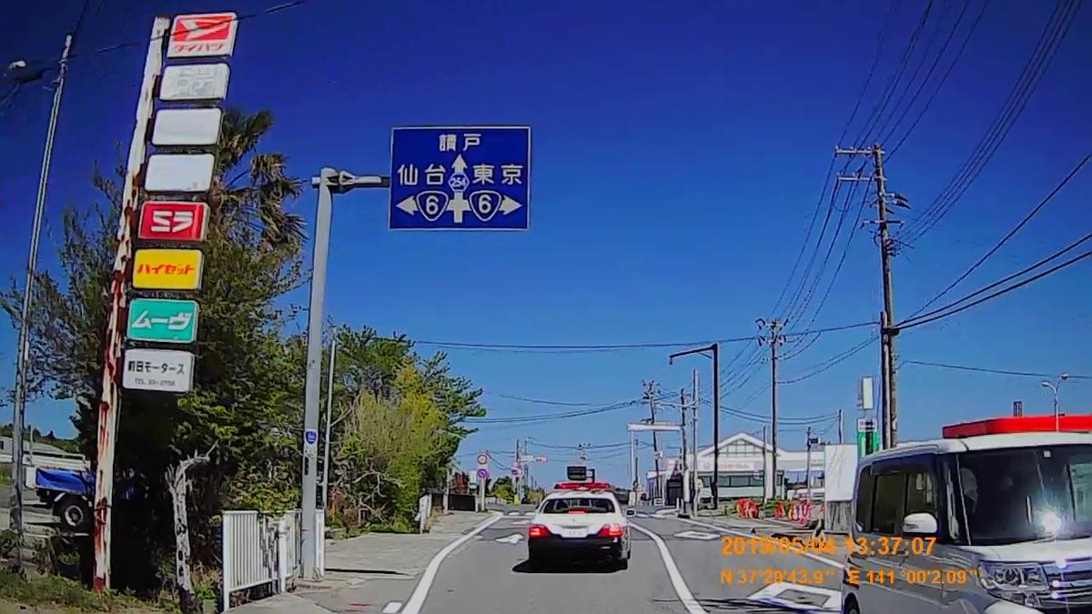 f:id:japan_route:20190716201203j:plain