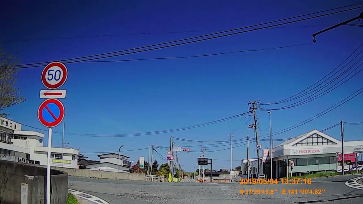 f:id:japan_route:20190716201205j:plain
