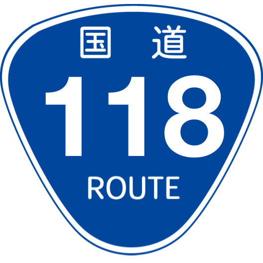 f:id:japan_route:20190721122053p:plain