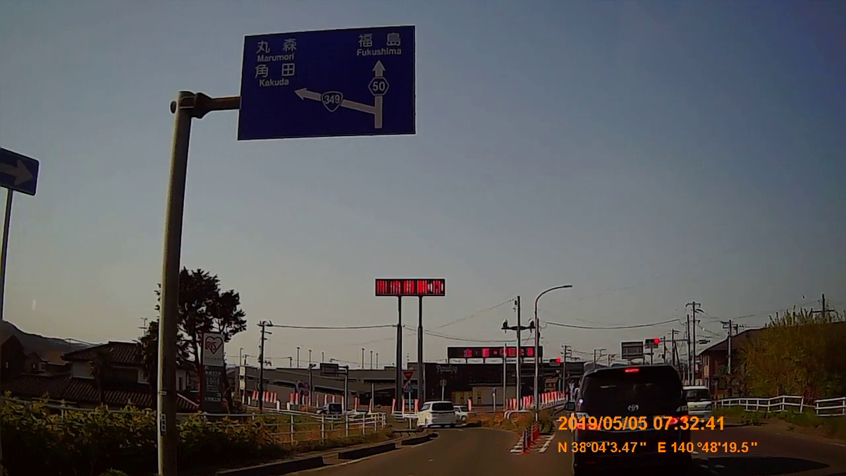 f:id:japan_route:20190721130248j:plain