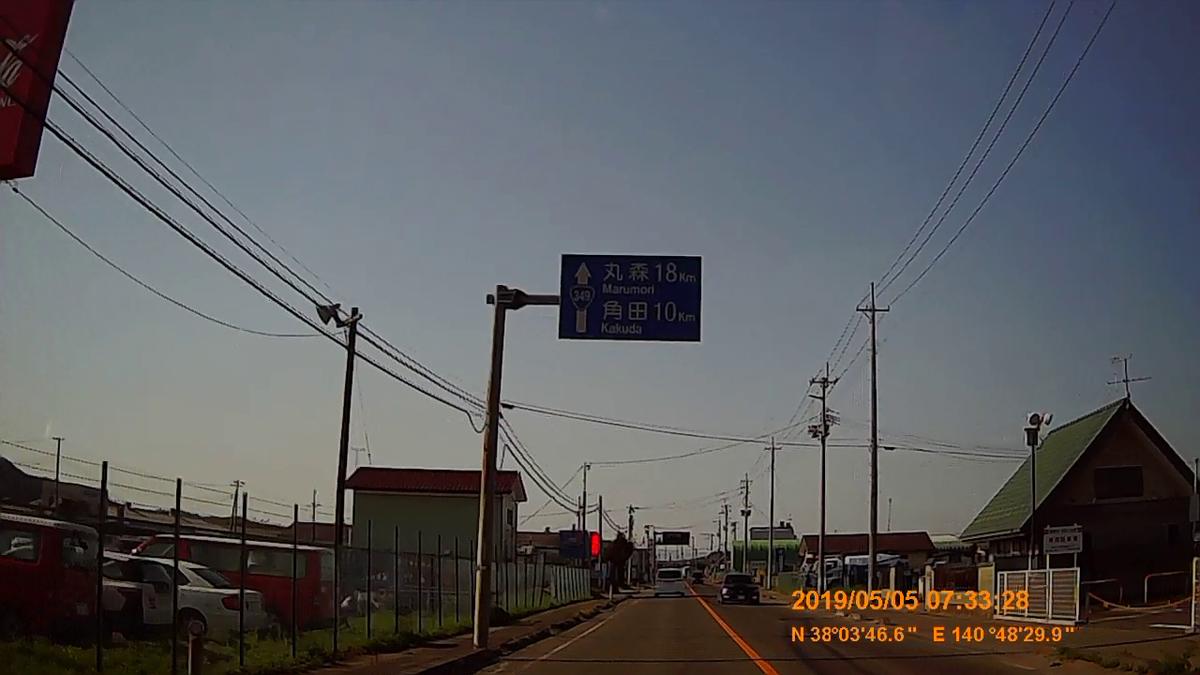 f:id:japan_route:20190721130323j:plain