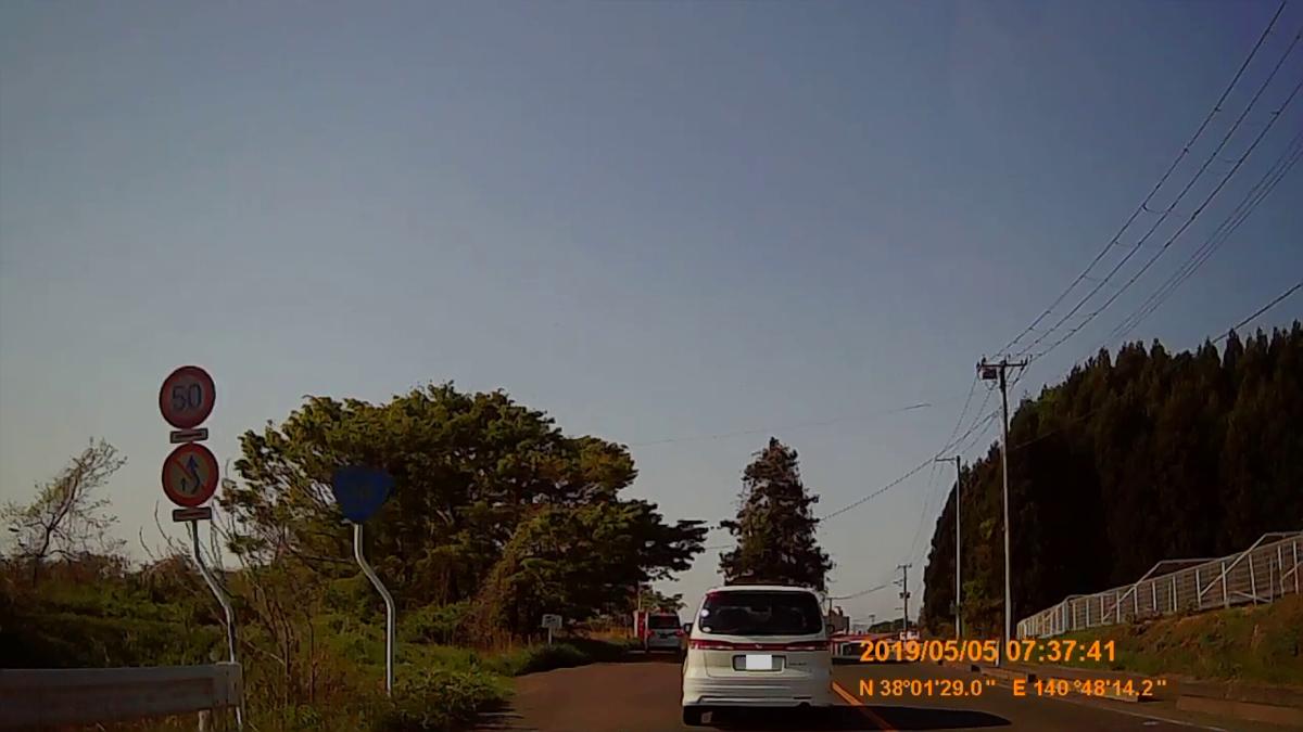 f:id:japan_route:20190721130355j:plain