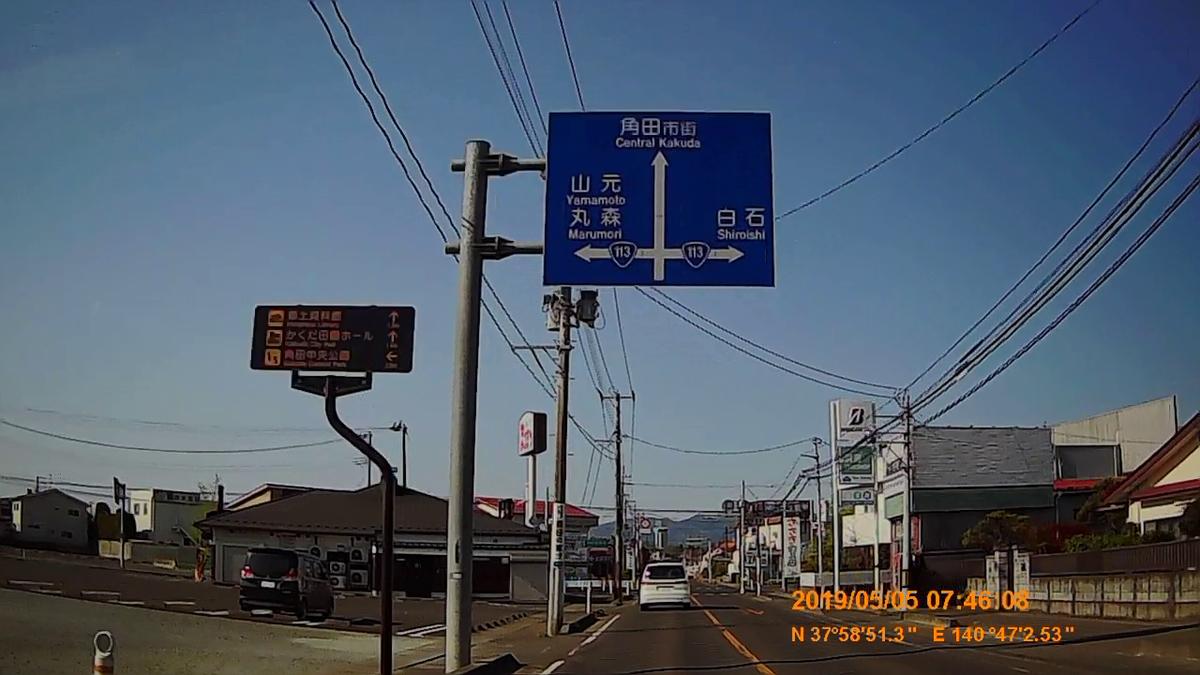 f:id:japan_route:20190721130413j:plain