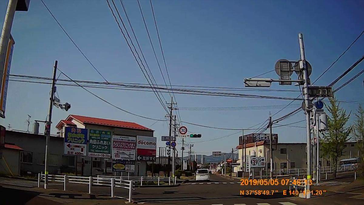 f:id:japan_route:20190721130415j:plain