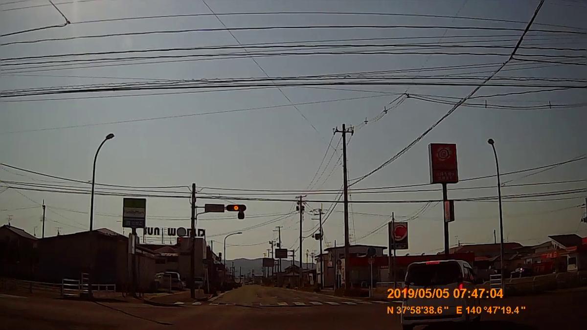 f:id:japan_route:20190721130444j:plain