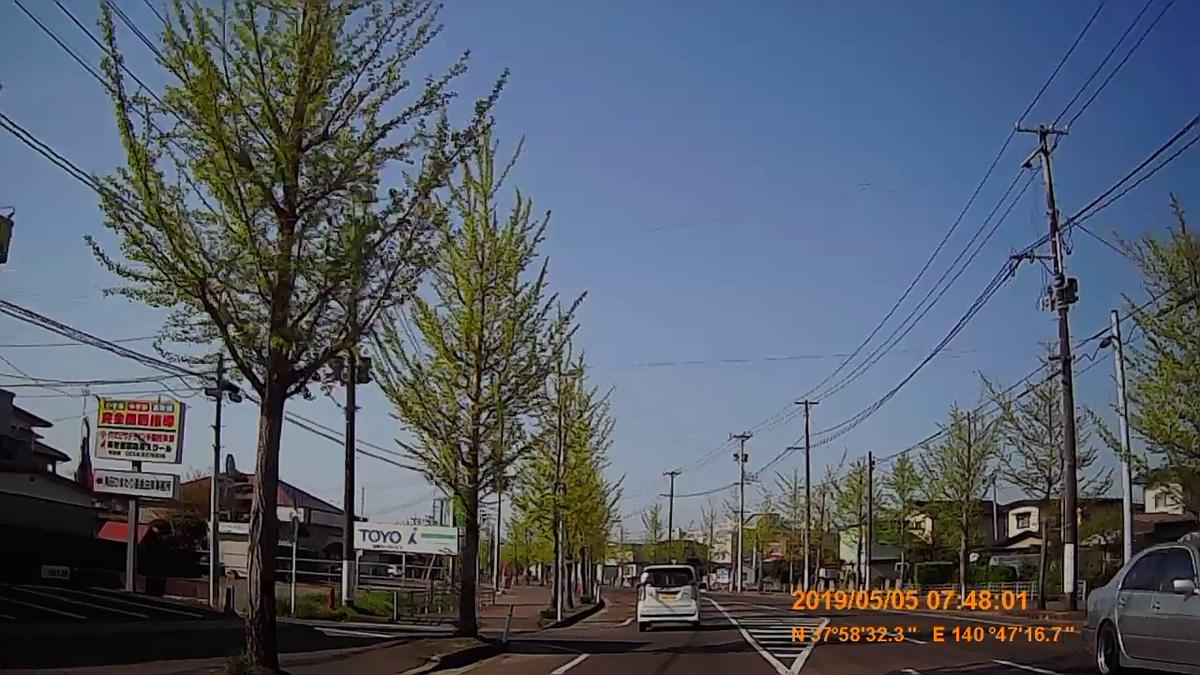 f:id:japan_route:20190721130459j:plain