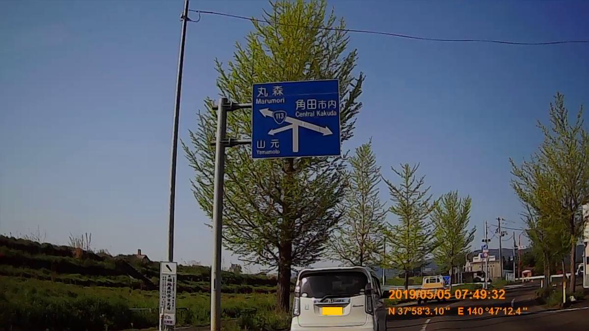 f:id:japan_route:20190721130508j:plain