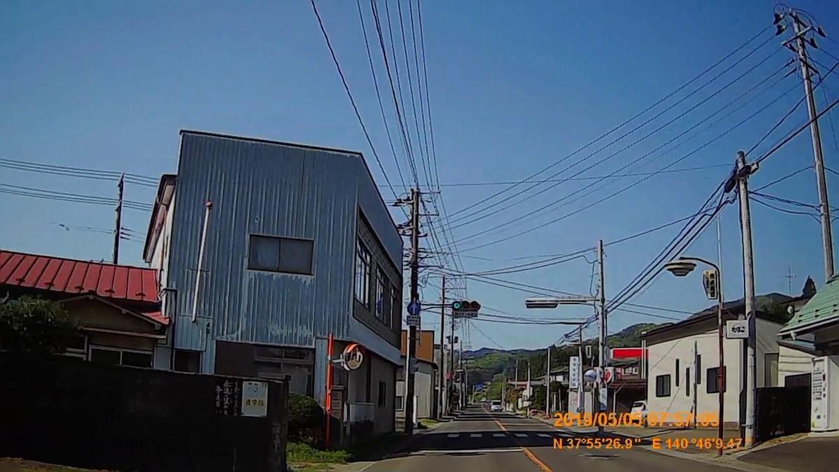 f:id:japan_route:20190721130600j:plain