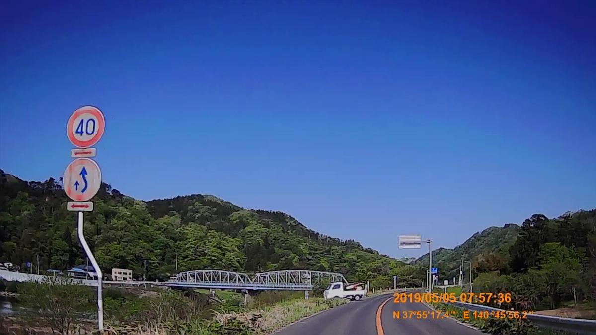 f:id:japan_route:20190721130609j:plain