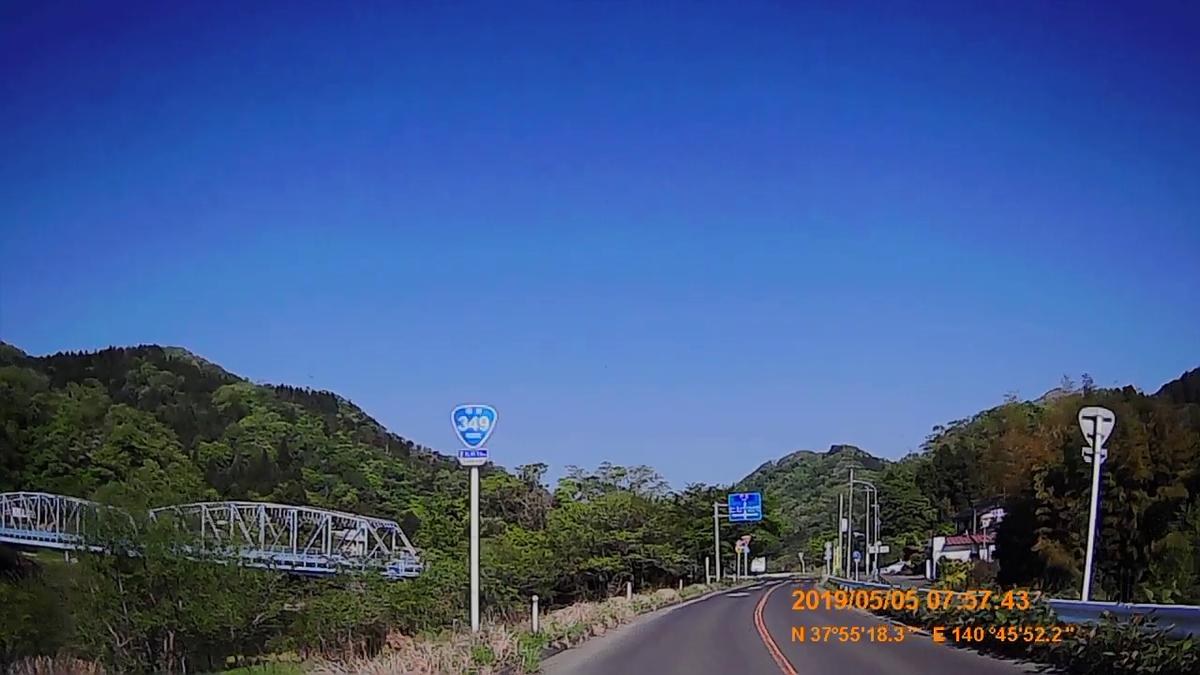 f:id:japan_route:20190721130617j:plain