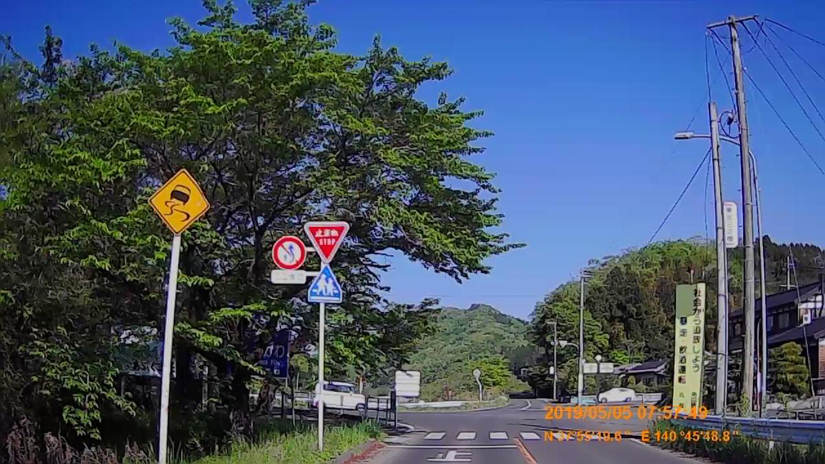 f:id:japan_route:20190721130627j:plain