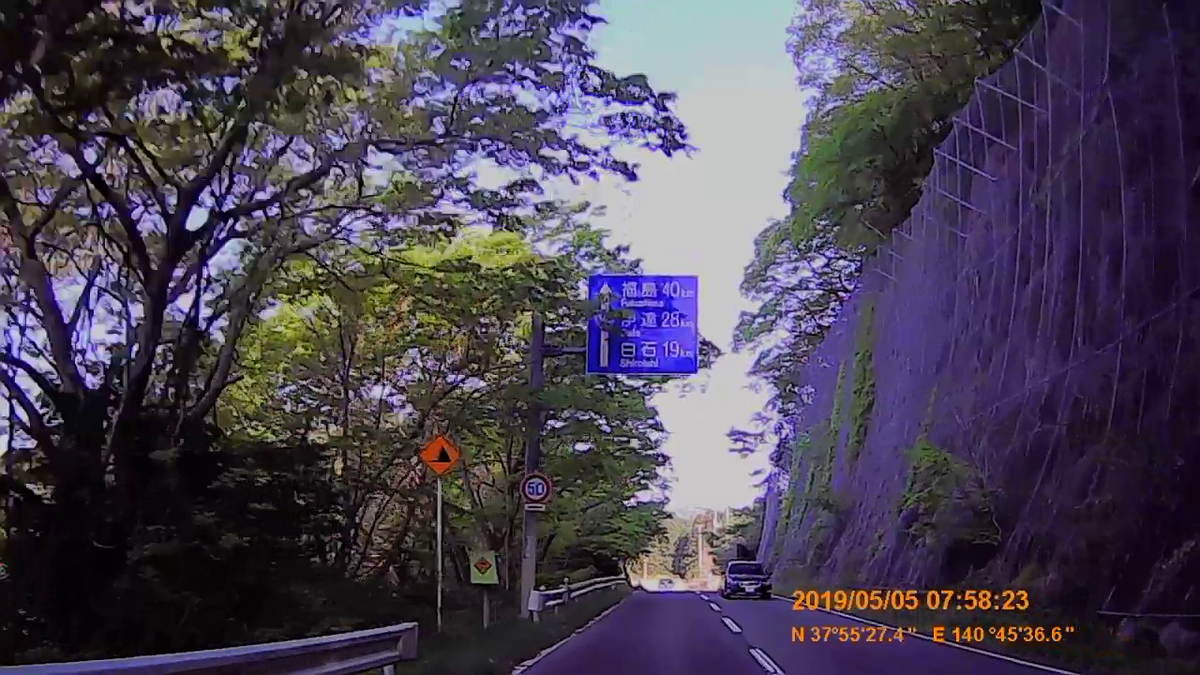 f:id:japan_route:20190721130640j:plain