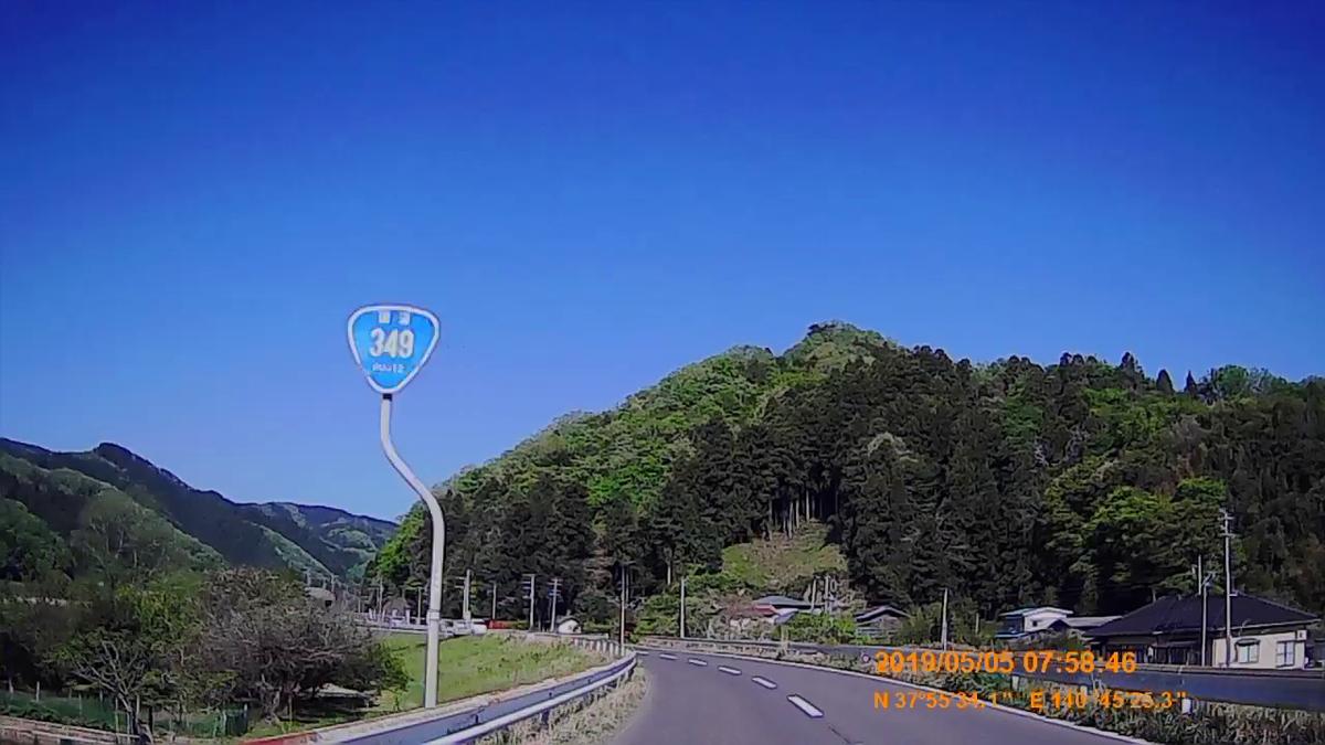 f:id:japan_route:20190721130648j:plain