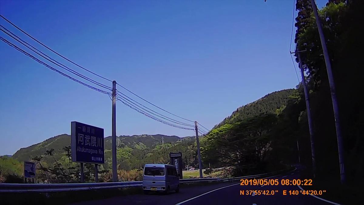 f:id:japan_route:20190721130716j:plain