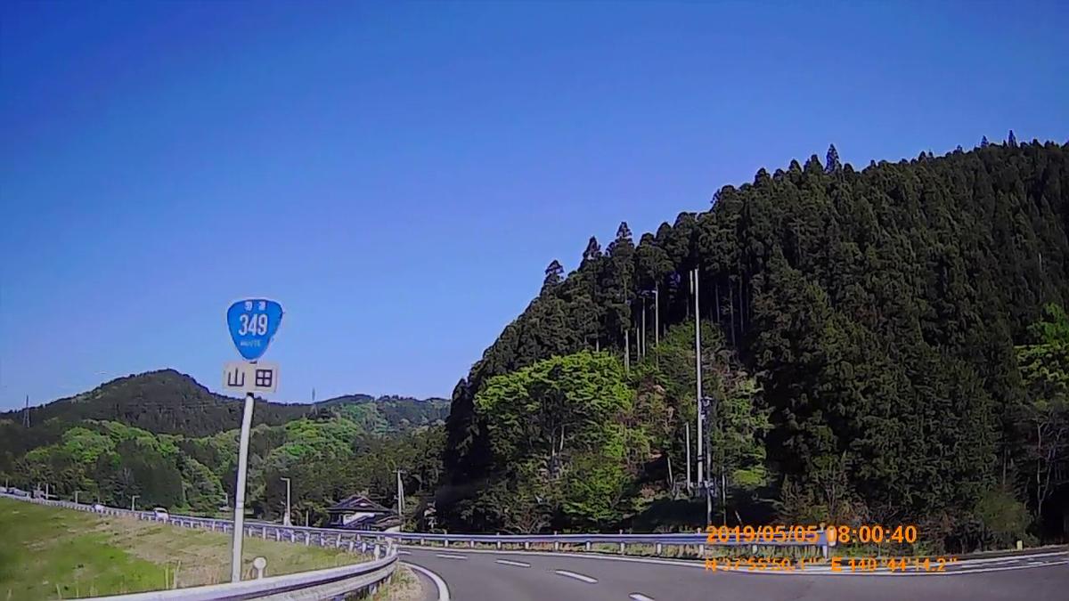 f:id:japan_route:20190721130724j:plain