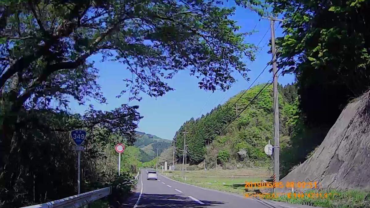f:id:japan_route:20190721130752j:plain