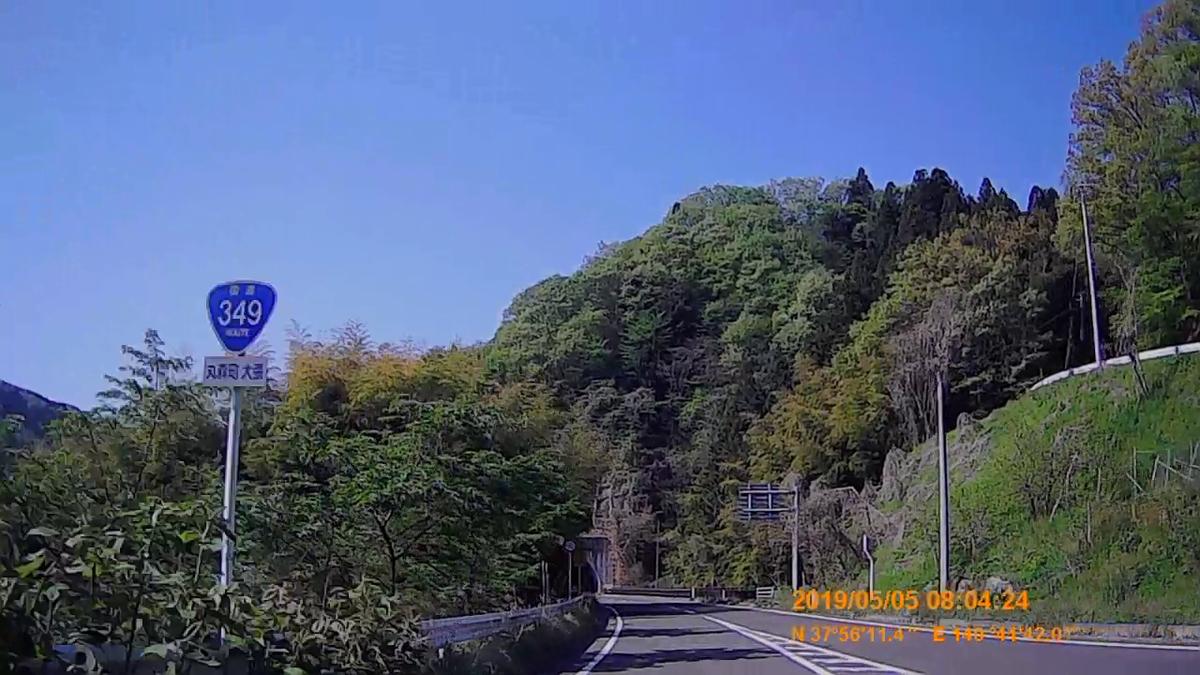 f:id:japan_route:20190721130811j:plain