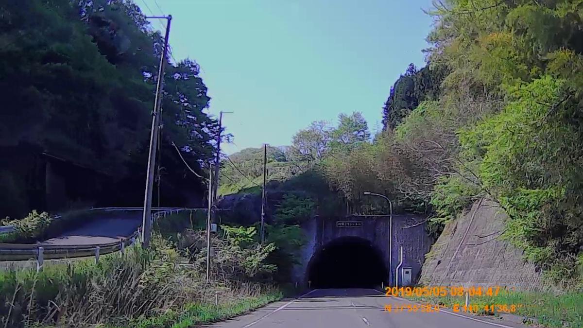 f:id:japan_route:20190721130828j:plain