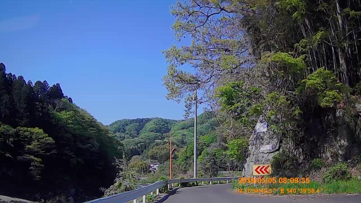 f:id:japan_route:20190721131022j:plain