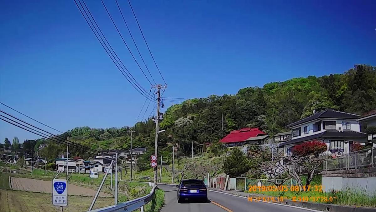 f:id:japan_route:20190721131141j:plain