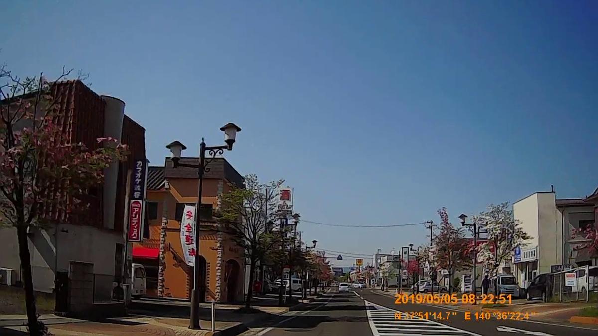 f:id:japan_route:20190721131158j:plain