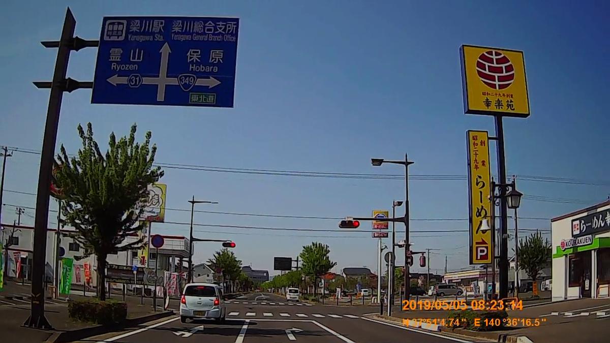 f:id:japan_route:20190721131207j:plain