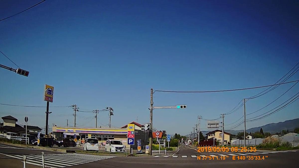 f:id:japan_route:20190721131228j:plain