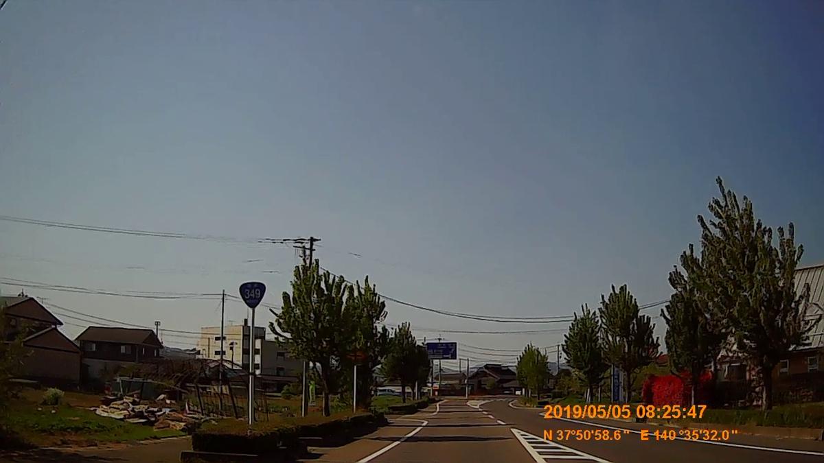 f:id:japan_route:20190721131249j:plain