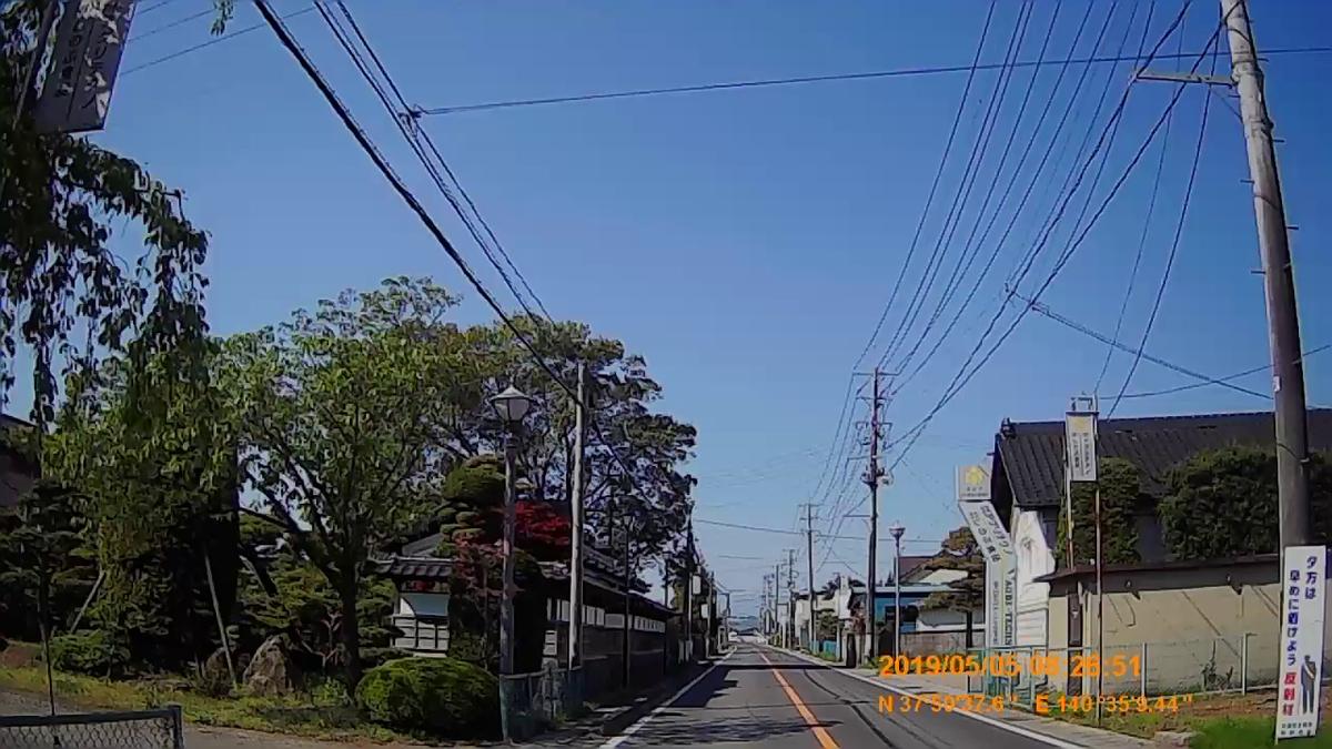 f:id:japan_route:20190721131258j:plain