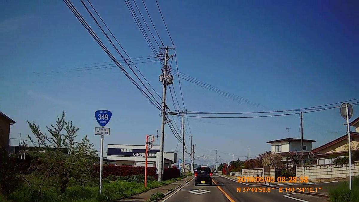 f:id:japan_route:20190721131310j:plain