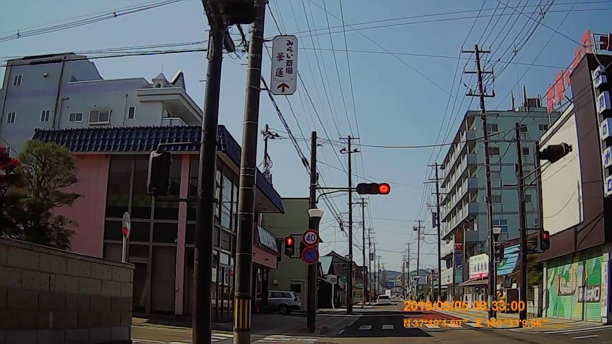 f:id:japan_route:20190721131340j:plain