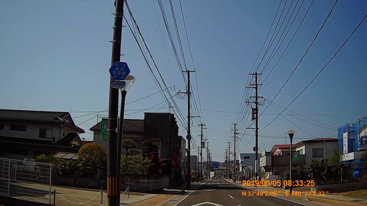 f:id:japan_route:20190721131901j:plain