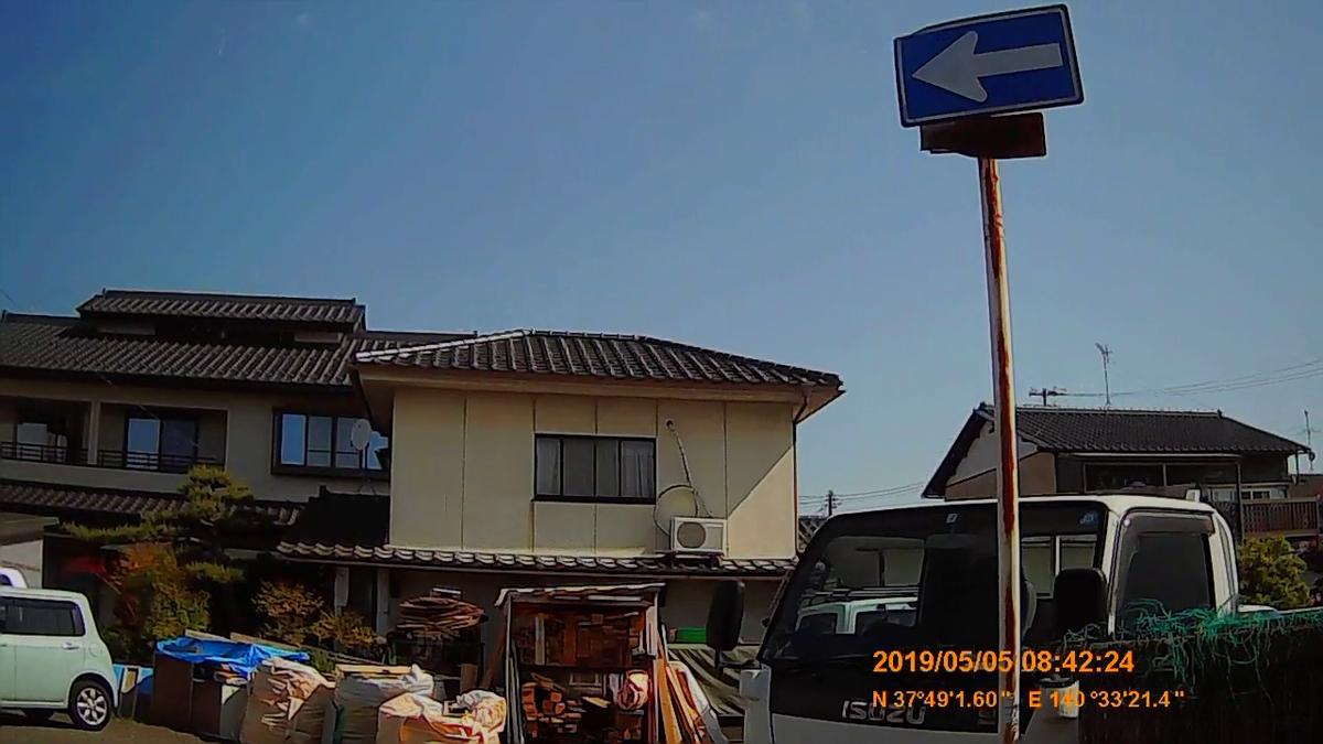 f:id:japan_route:20190721131953j:plain