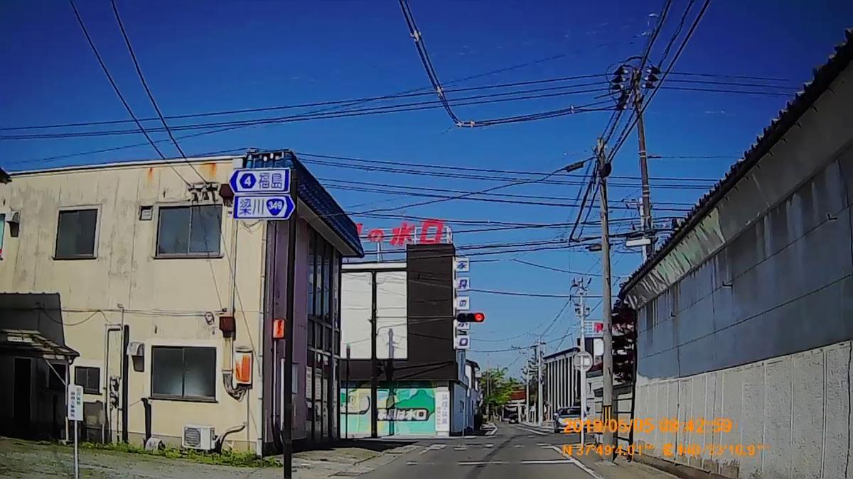 f:id:japan_route:20190721132025j:plain