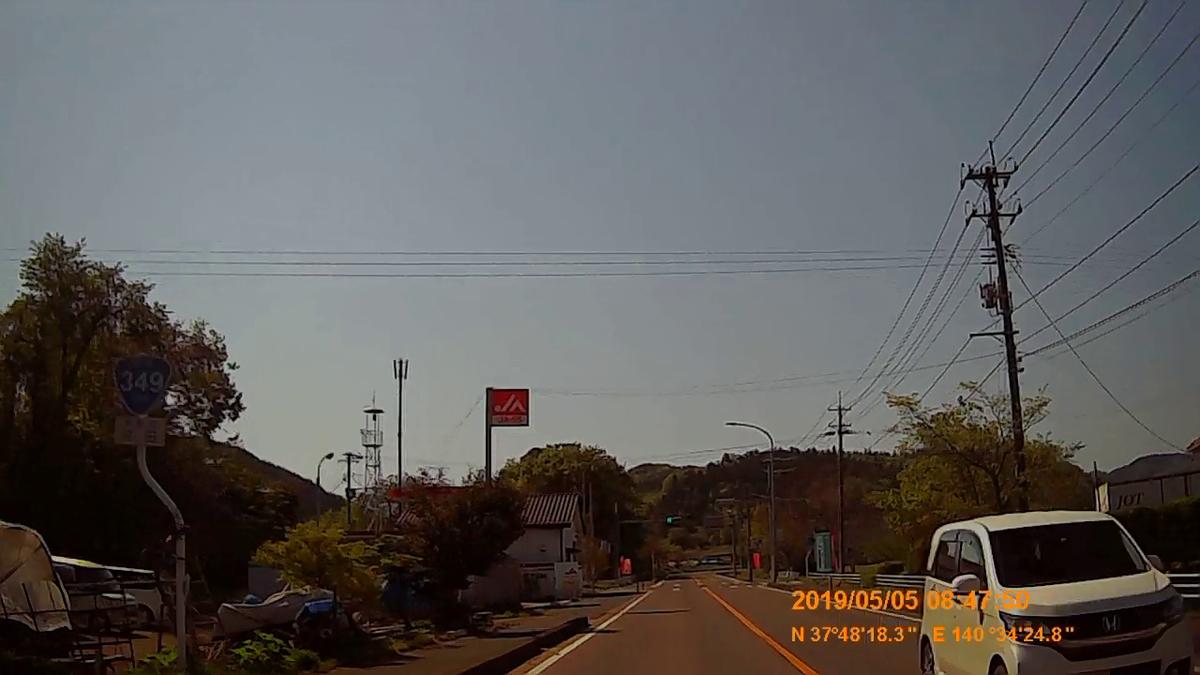 f:id:japan_route:20190721132134j:plain