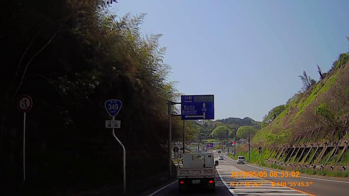 f:id:japan_route:20190721132152j:plain
