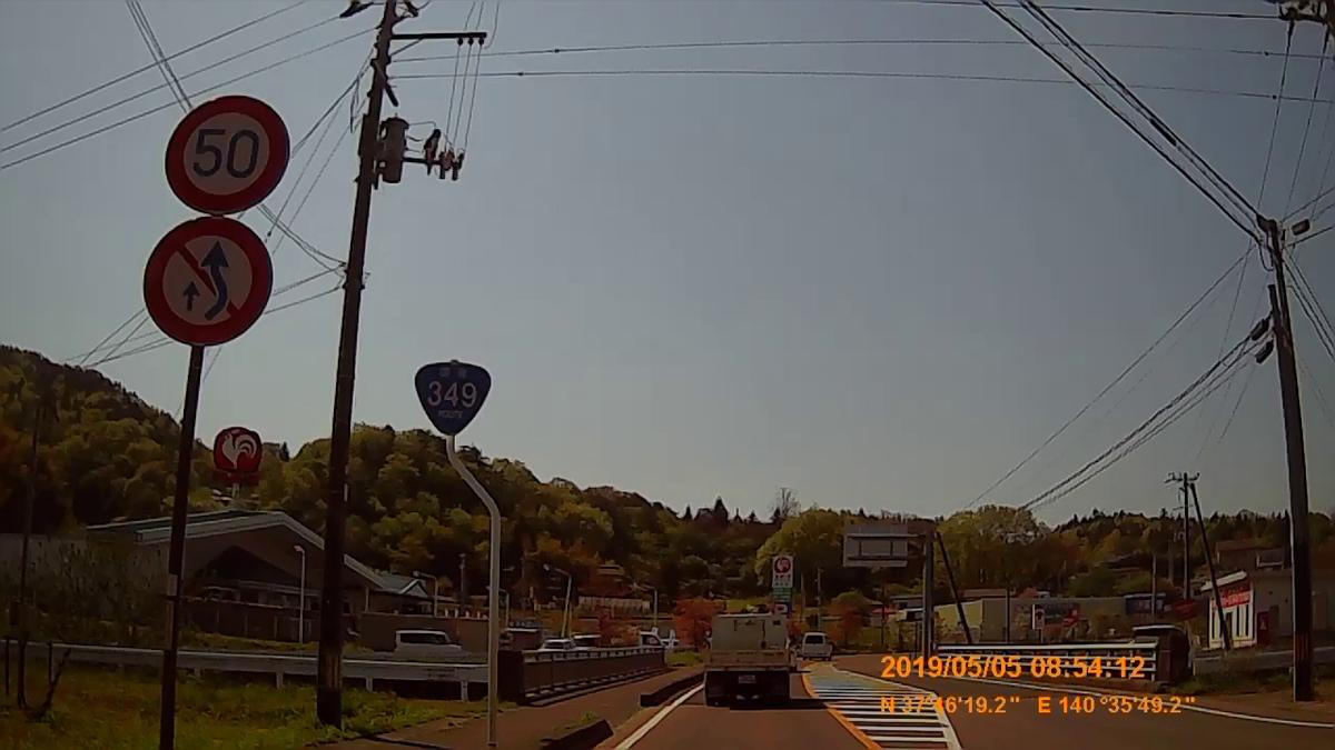 f:id:japan_route:20190721132213j:plain
