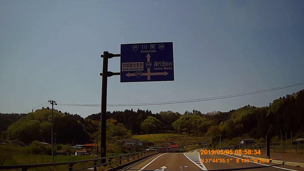 f:id:japan_route:20190721132233j:plain