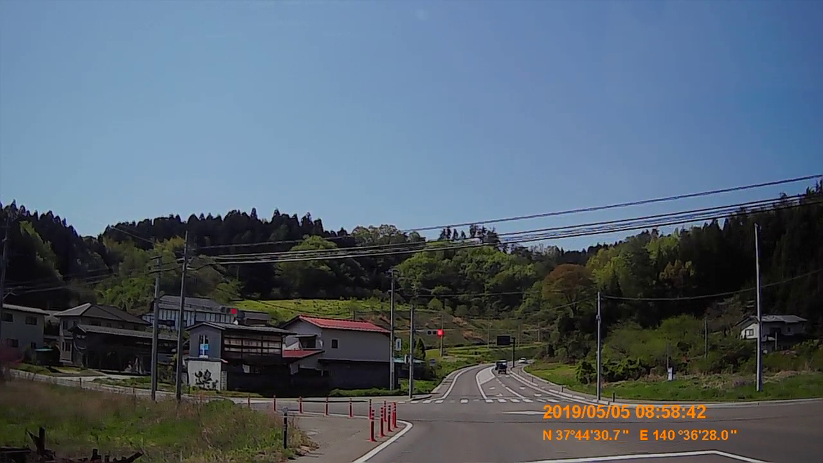 f:id:japan_route:20190721132234j:plain