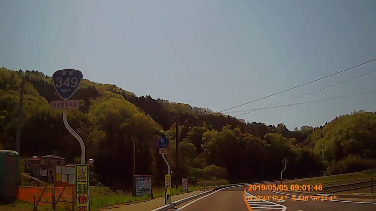f:id:japan_route:20190721132257j:plain