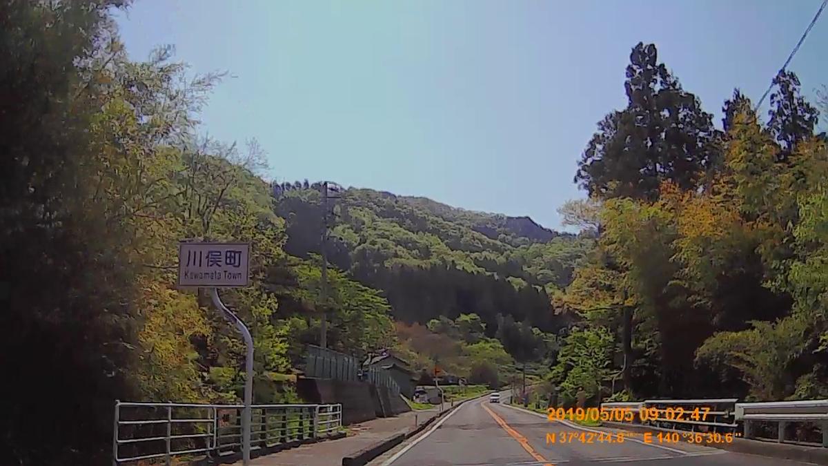 f:id:japan_route:20190721132317j:plain