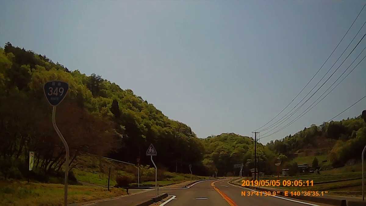 f:id:japan_route:20190721132336j:plain