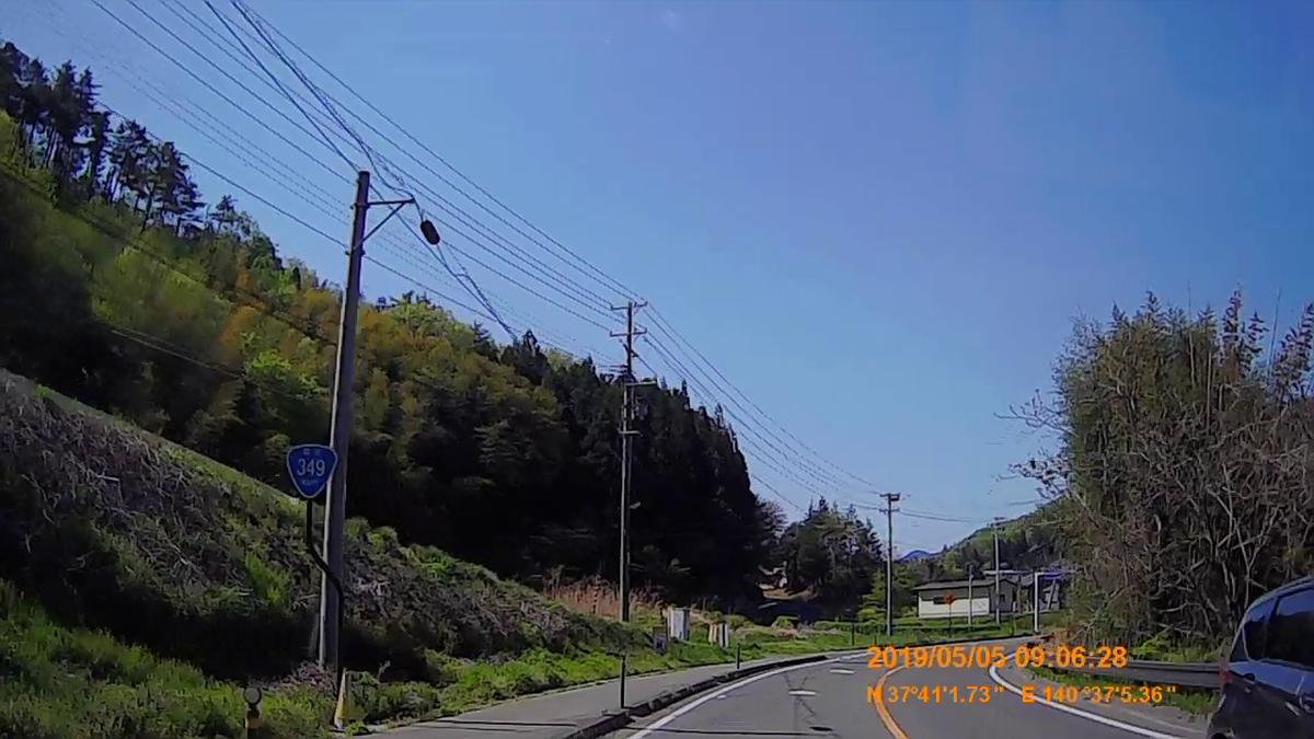 f:id:japan_route:20190721132354j:plain