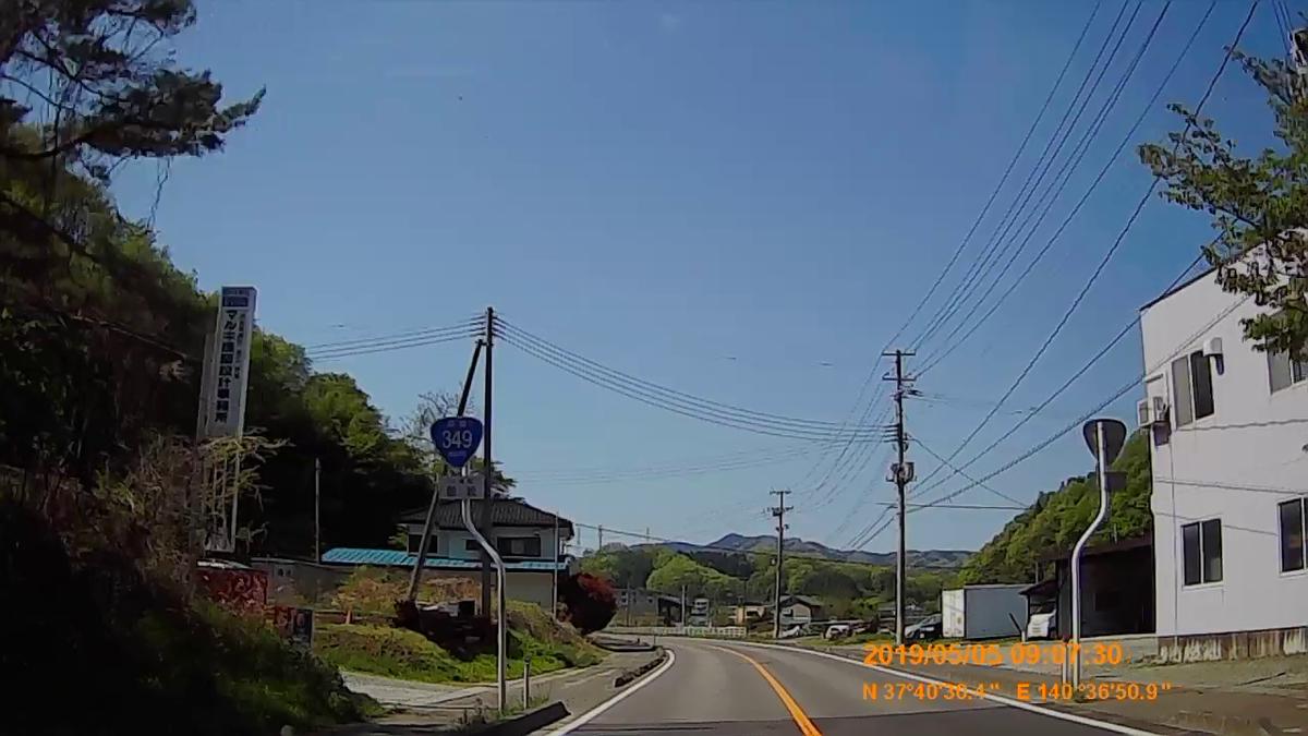 f:id:japan_route:20190721132410j:plain