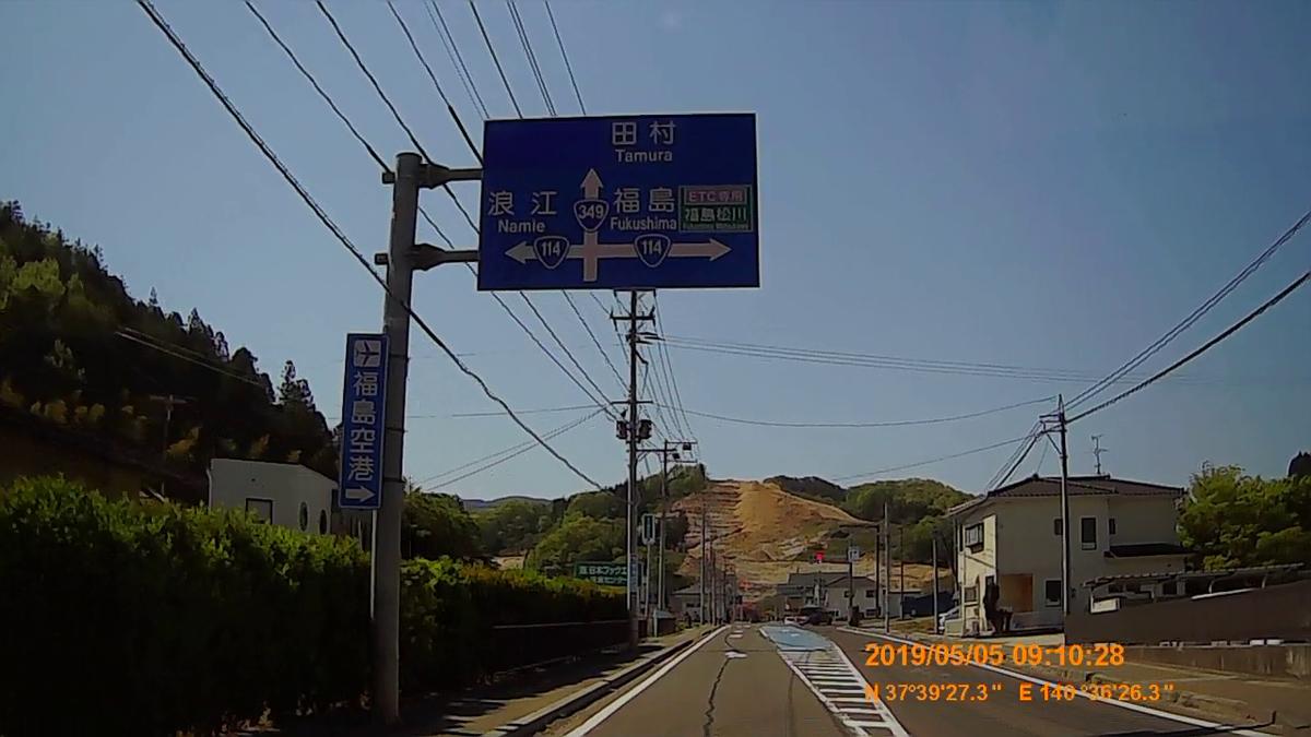 f:id:japan_route:20190721132419j:plain